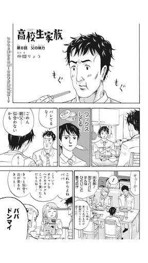 f:id:ryu_gfp1:20201024234537p:image