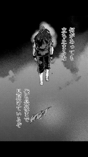 f:id:ryu_gfp1:20201123081427p:image