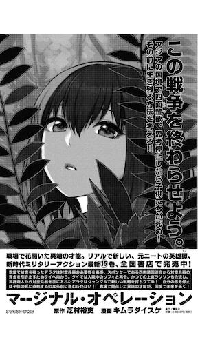 f:id:ryu_gfp1:20201128212206p:image