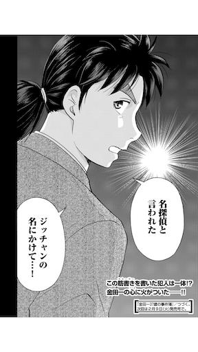 f:id:ryu_gfp1:20210209212245p:image