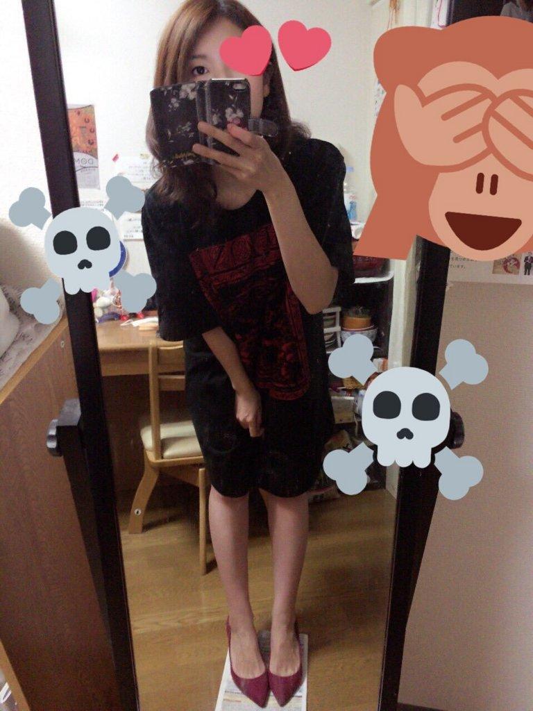 f:id:ryu_mcg:20170314140244j:plain