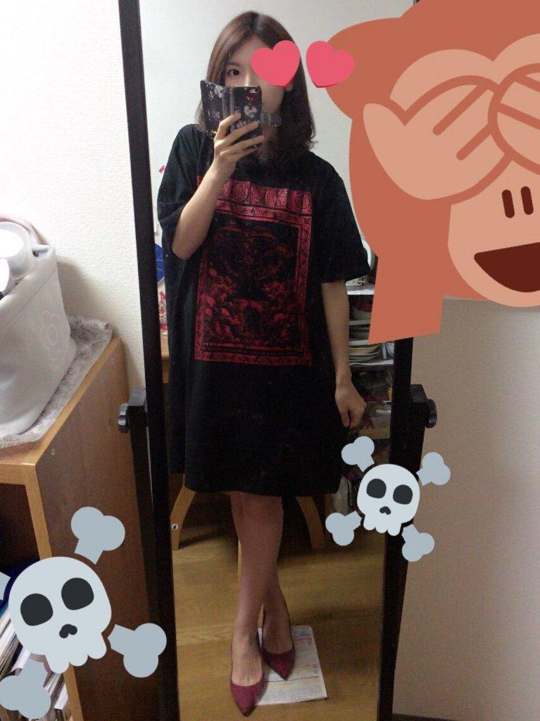 f:id:ryu_mcg:20170314140254j:plain