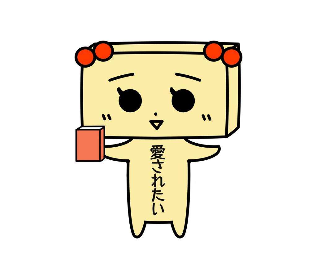 とうふめんたるず 豆腐メンタル たまえ 読書感想文ブログ マンガ ハレ婚