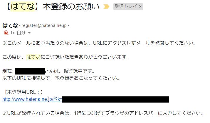 f:id:ryu_mcg:20190210203315p:plain