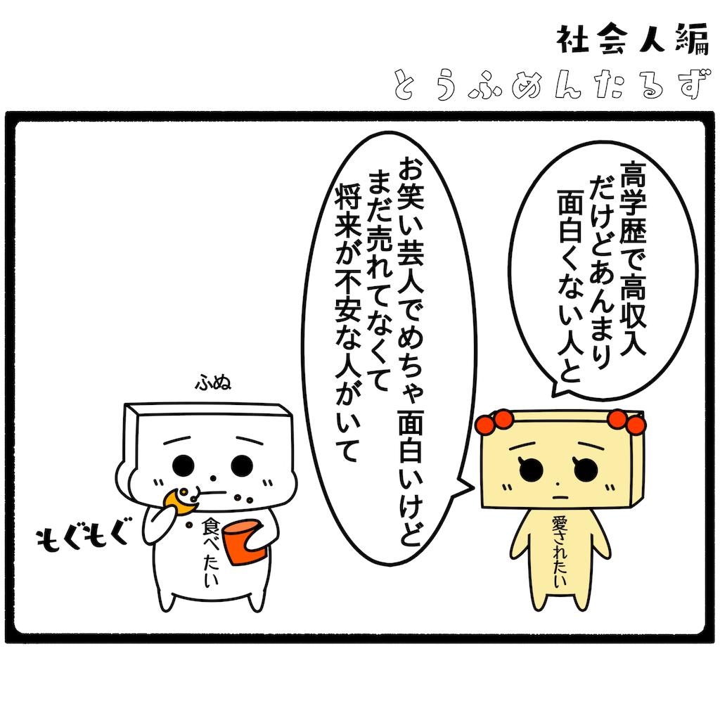 f:id:ryu_mcg:20190602233833p:image