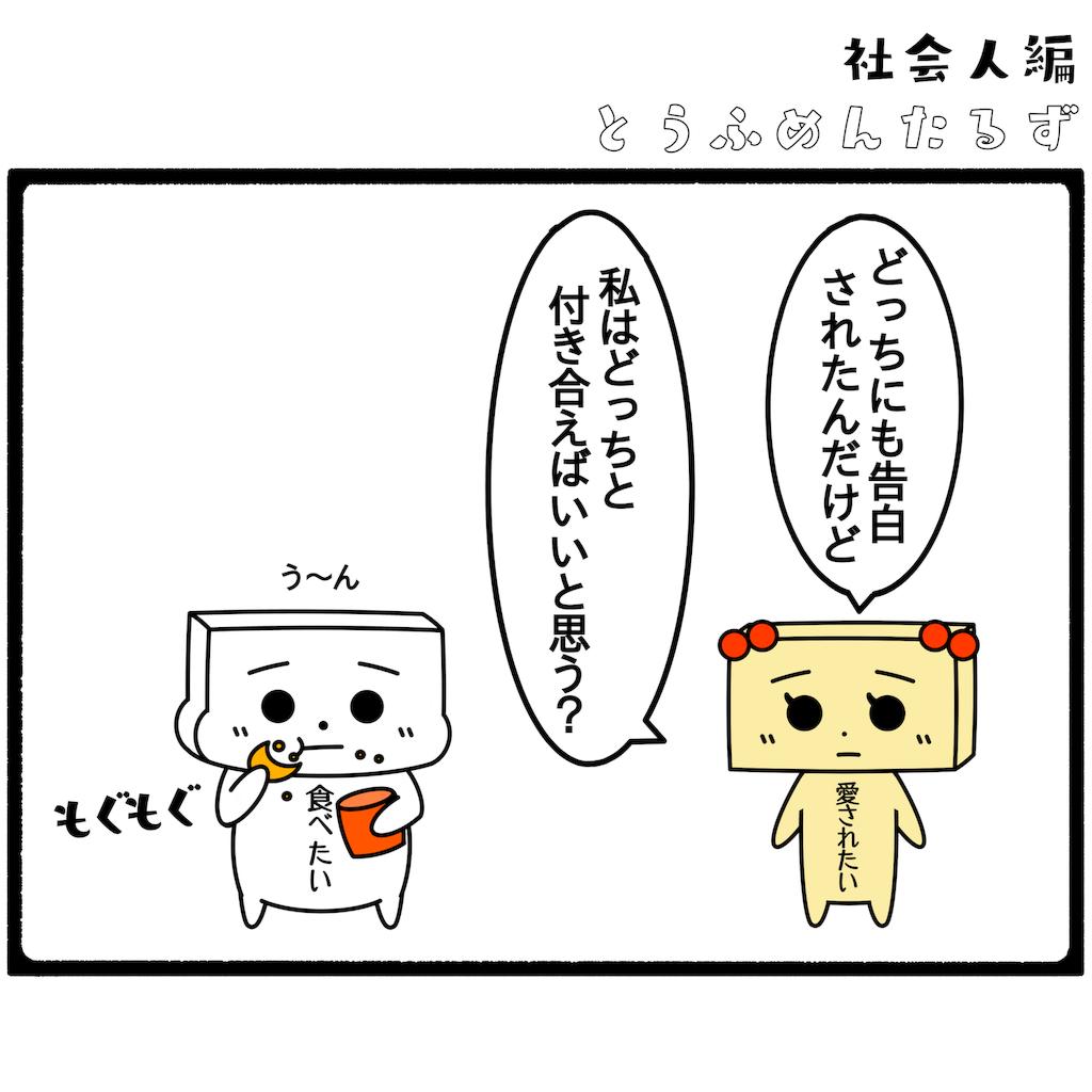 f:id:ryu_mcg:20190602233853p:image