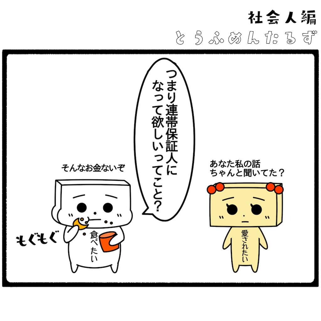 f:id:ryu_mcg:20190602233910p:image