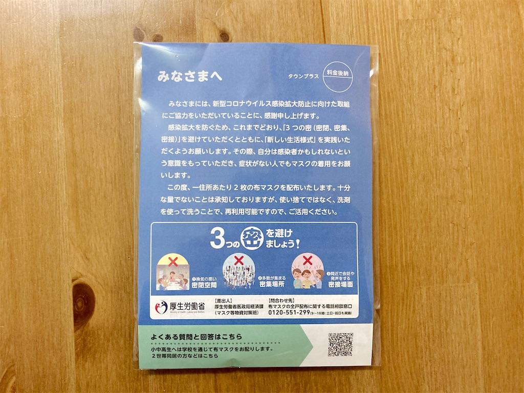f:id:ryu_seikouudoku:20200609215903j:image