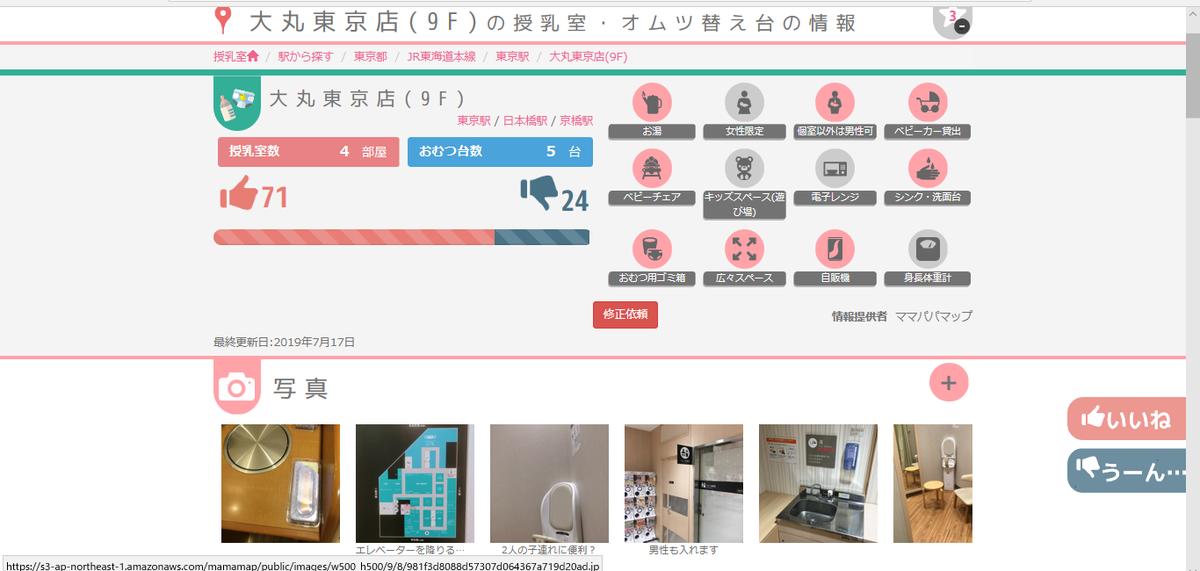 f:id:ryu_turizuki:20190719001223p:plain