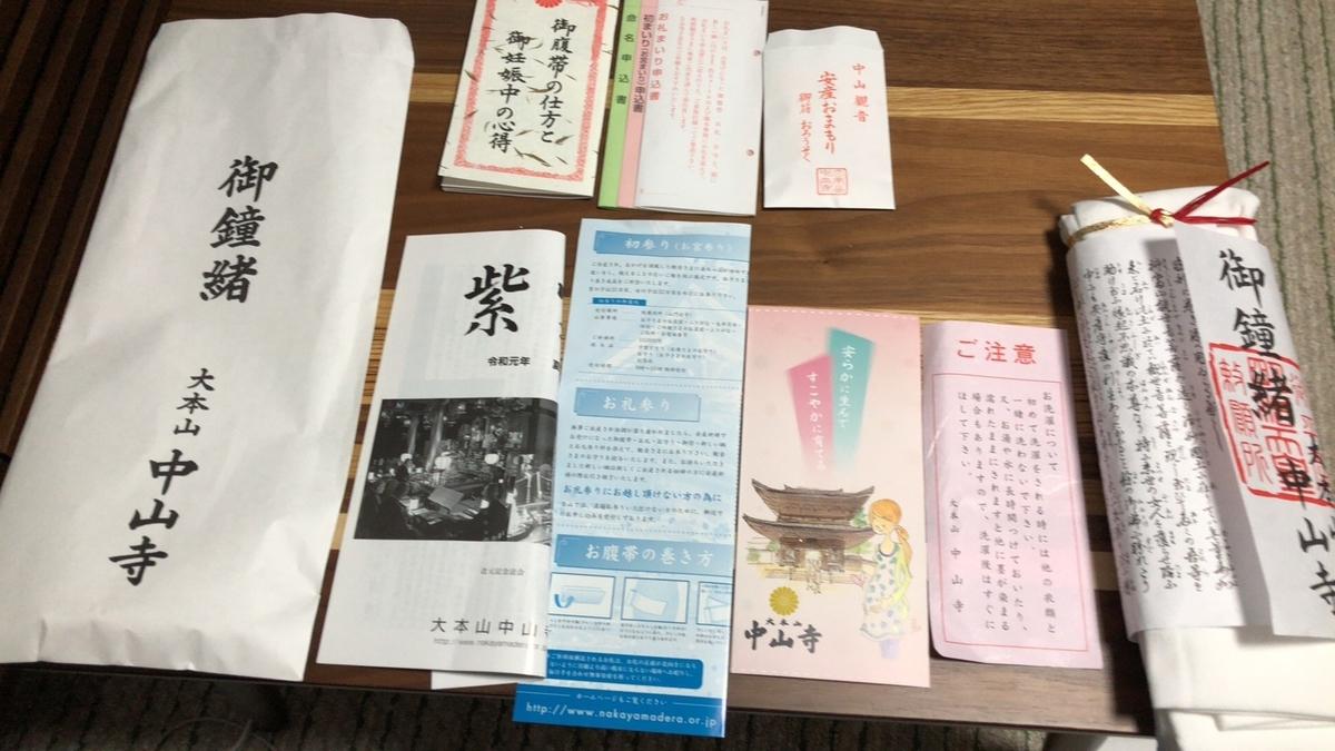f:id:ryu_turizuki:20190724232427j:plain