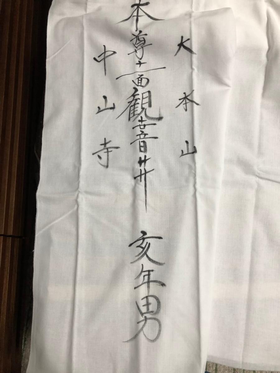 f:id:ryu_turizuki:20190725002135j:plain
