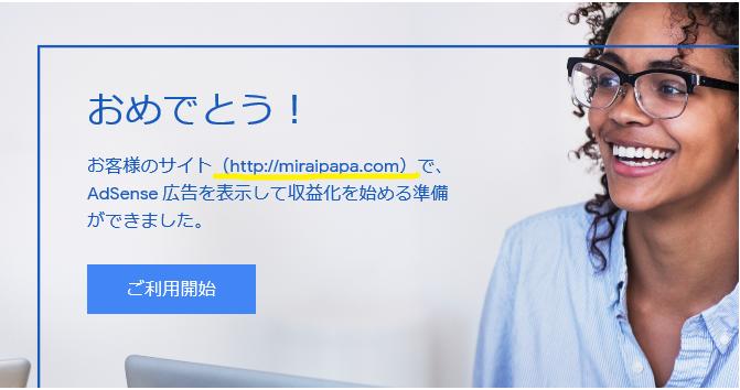 f:id:ryu_turizuki:20190729000333p:plain