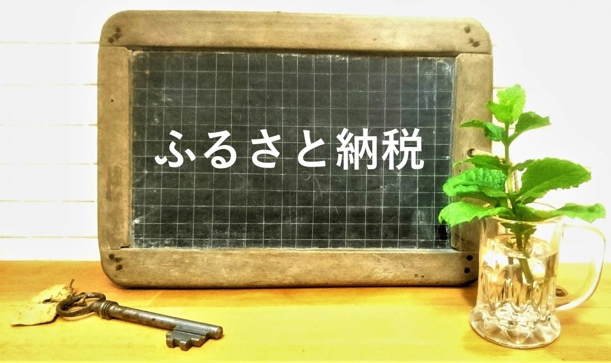 f:id:ryu_turizuki:20190903002943j:plain