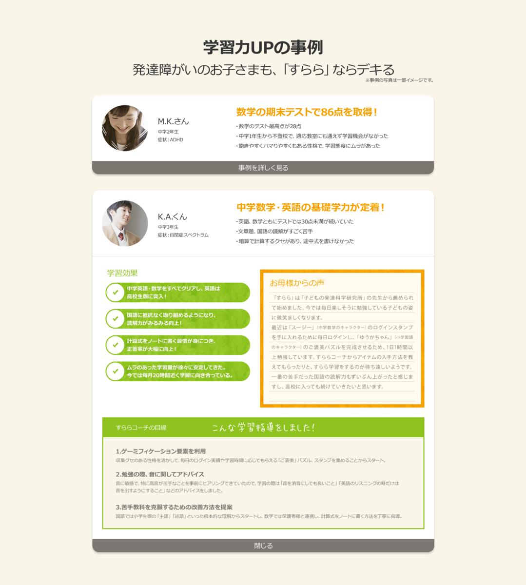 f:id:ryu_turizuki:20191006222701p:plain