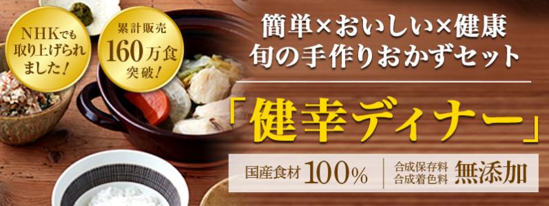 f:id:ryu_turizuki:20200101100729p:plain