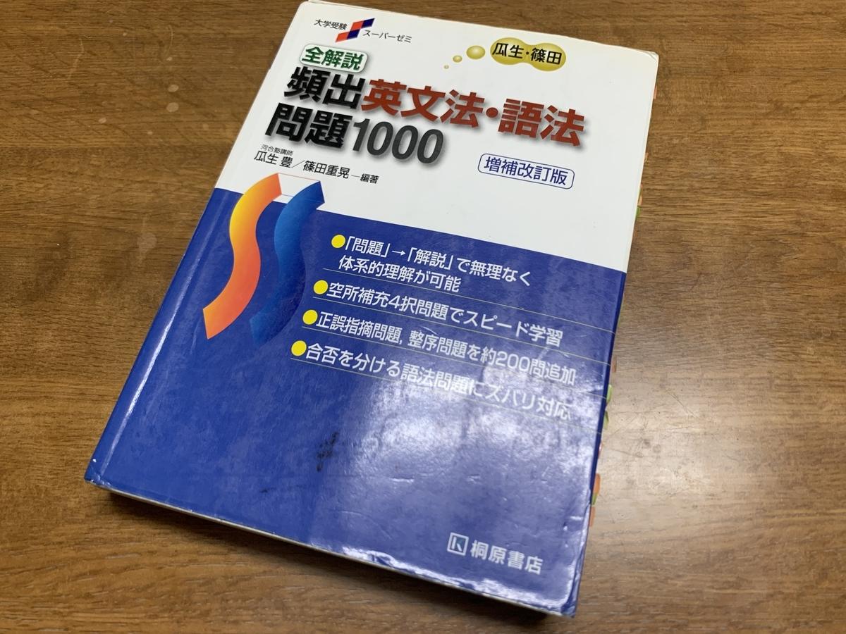 f:id:ryu_uts3:20200331150713j:plain