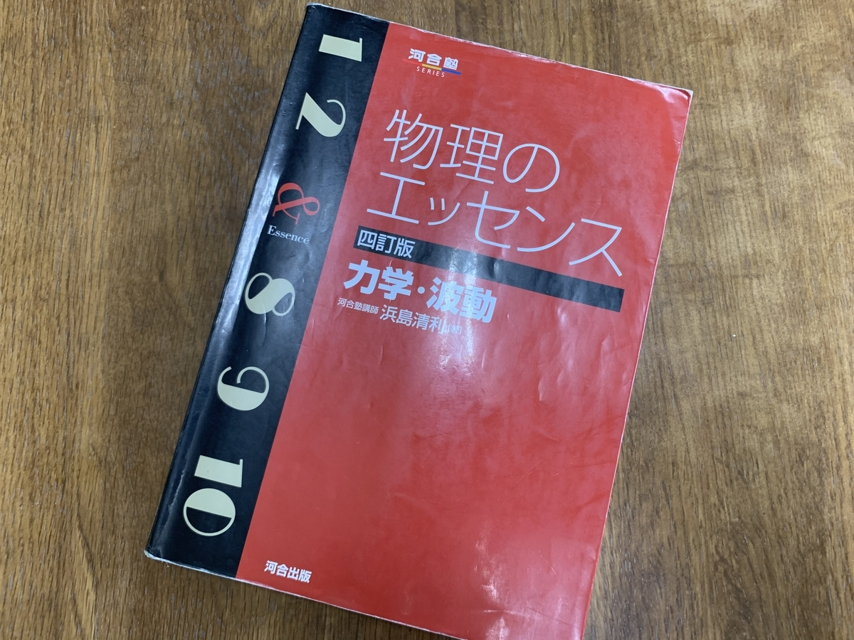 f:id:ryu_uts3:20200408100841j:plain