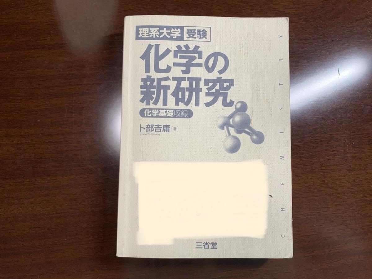 f:id:ryu_uts3:20200506101524j:plain