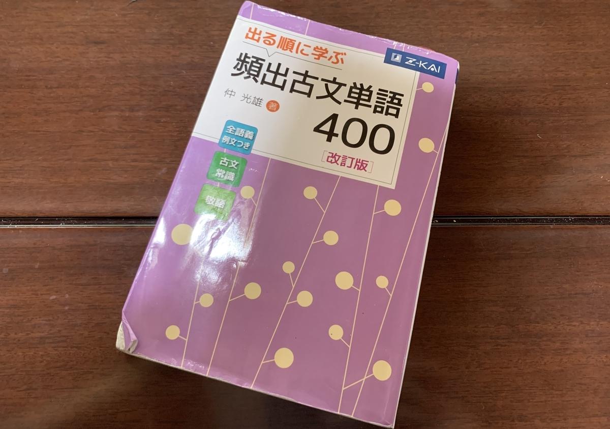 f:id:ryu_uts3:20200517235859j:plain