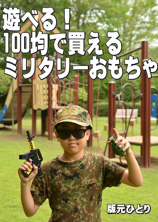f:id:ryu_writer:20160812001742j:image:w300
