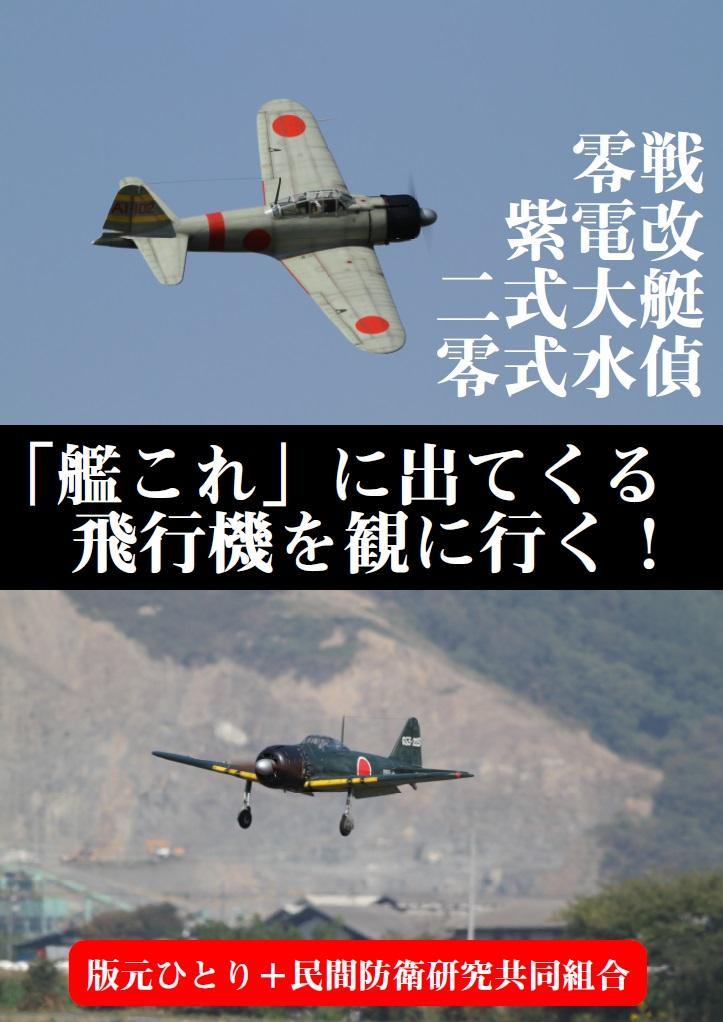 f:id:ryu_writer:20160812001820j:plain