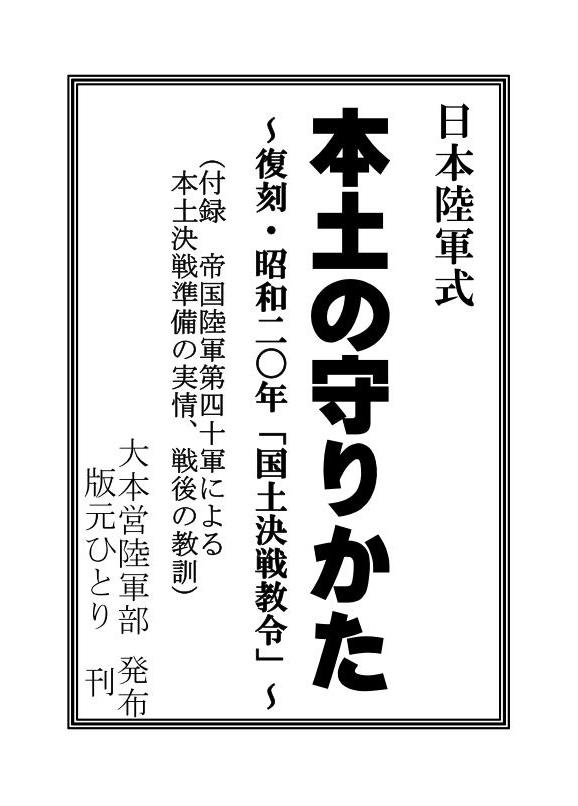 f:id:ryu_writer:20161230043159j:plain