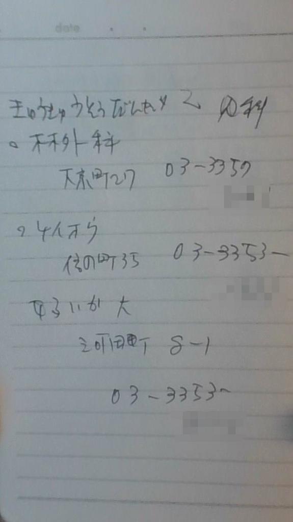 f:id:ryu_writer:20170513230648j:plain