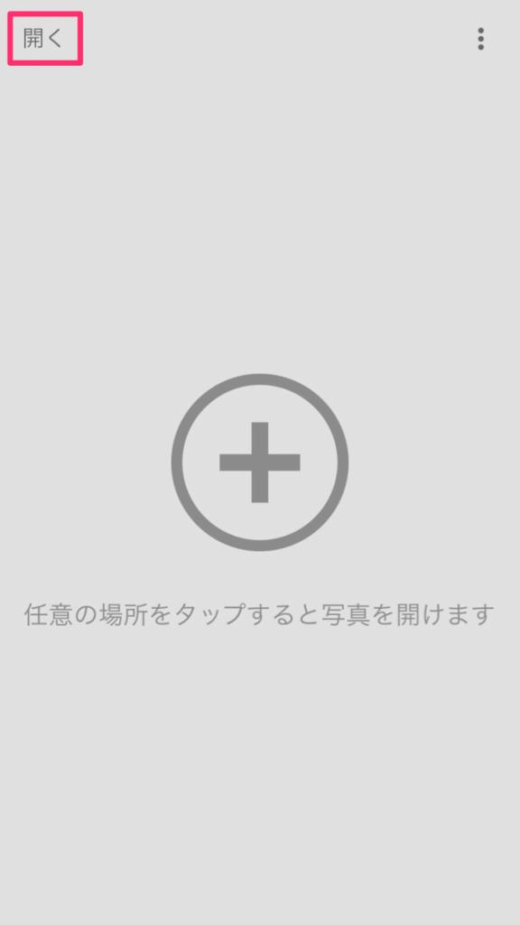f:id:ryuc12:20171022162131p:plain