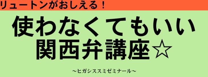 f:id:ryuchin0489306:20170204005104j:image