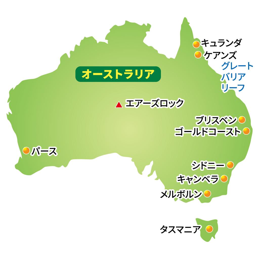 f:id:ryugaku-kaigai:20181227151449j:plain