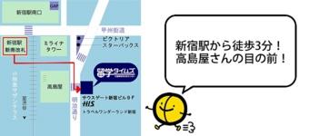 f:id:ryugaku-times:20170310120227j:image