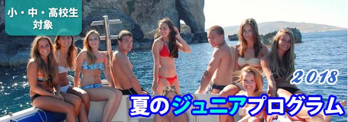 f:id:ryugaku-times:20180327103302j:image:w500