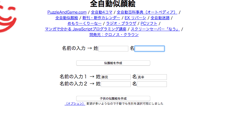 f:id:ryugaku0429:20170705123427p:plain