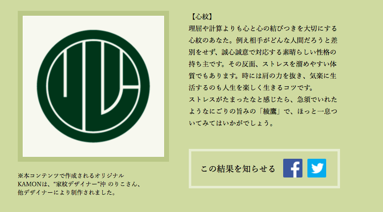 f:id:ryugaku0429:20170705124028p:plain