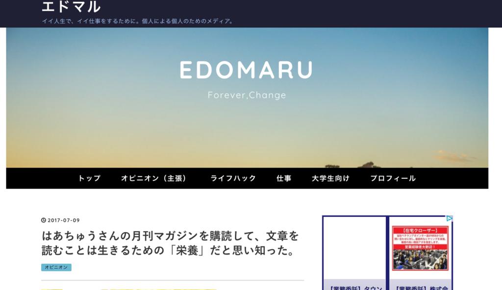 f:id:ryugaku0429:20170716151841p:plain