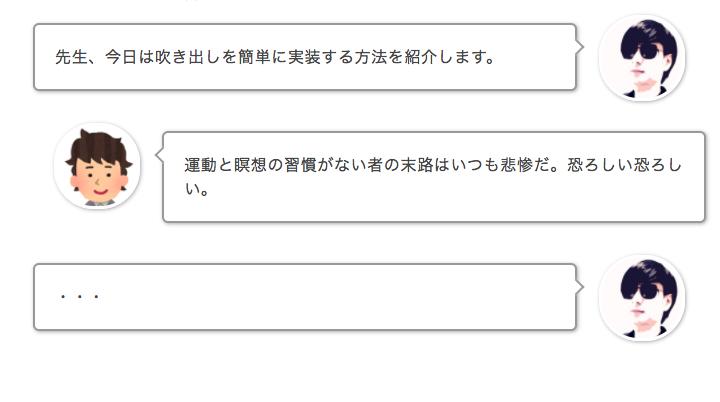 f:id:ryugaku0429:20170716153034p:plain