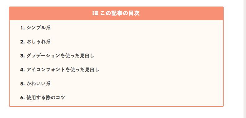f:id:ryugaku0429:20170716162905p:plain