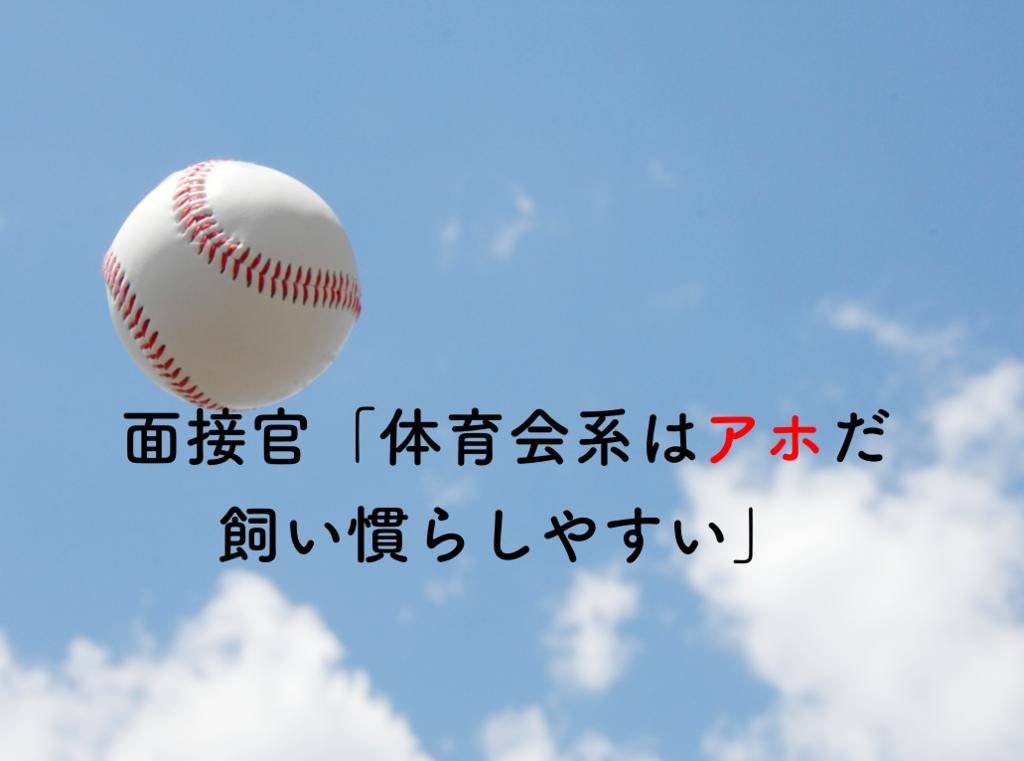 f:id:ryugaku0429:20170718224728p:plain