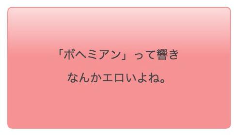 f:id:ryugaku0429:20170724045157p:plain