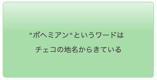 f:id:ryugaku0429:20170724045211p:plain