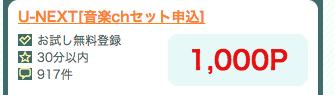 f:id:ryugaku0429:20170725195831p:plain