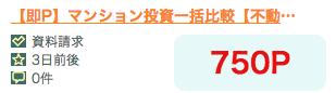 f:id:ryugaku0429:20170725200758p:plain