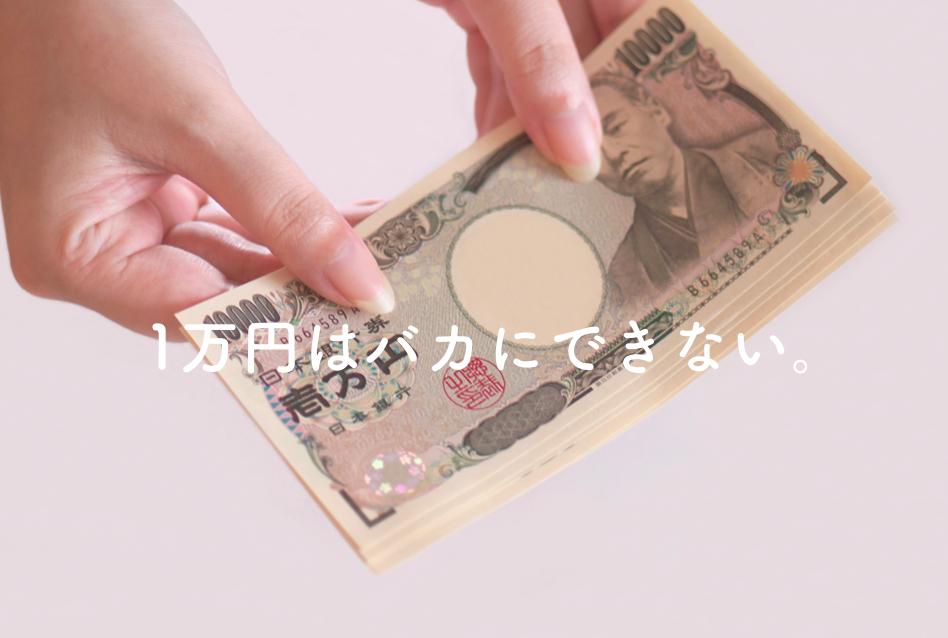 f:id:ryugaku0429:20170725203337p:plain