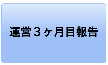 f:id:ryugaku0429:20170827172600p:plain