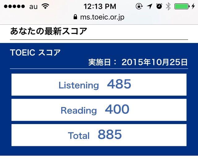 f:id:ryugaku_summer:20151130090530j:plain