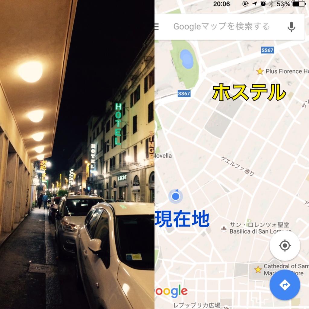 f:id:ryugaku_summer:20160125002055j:plain