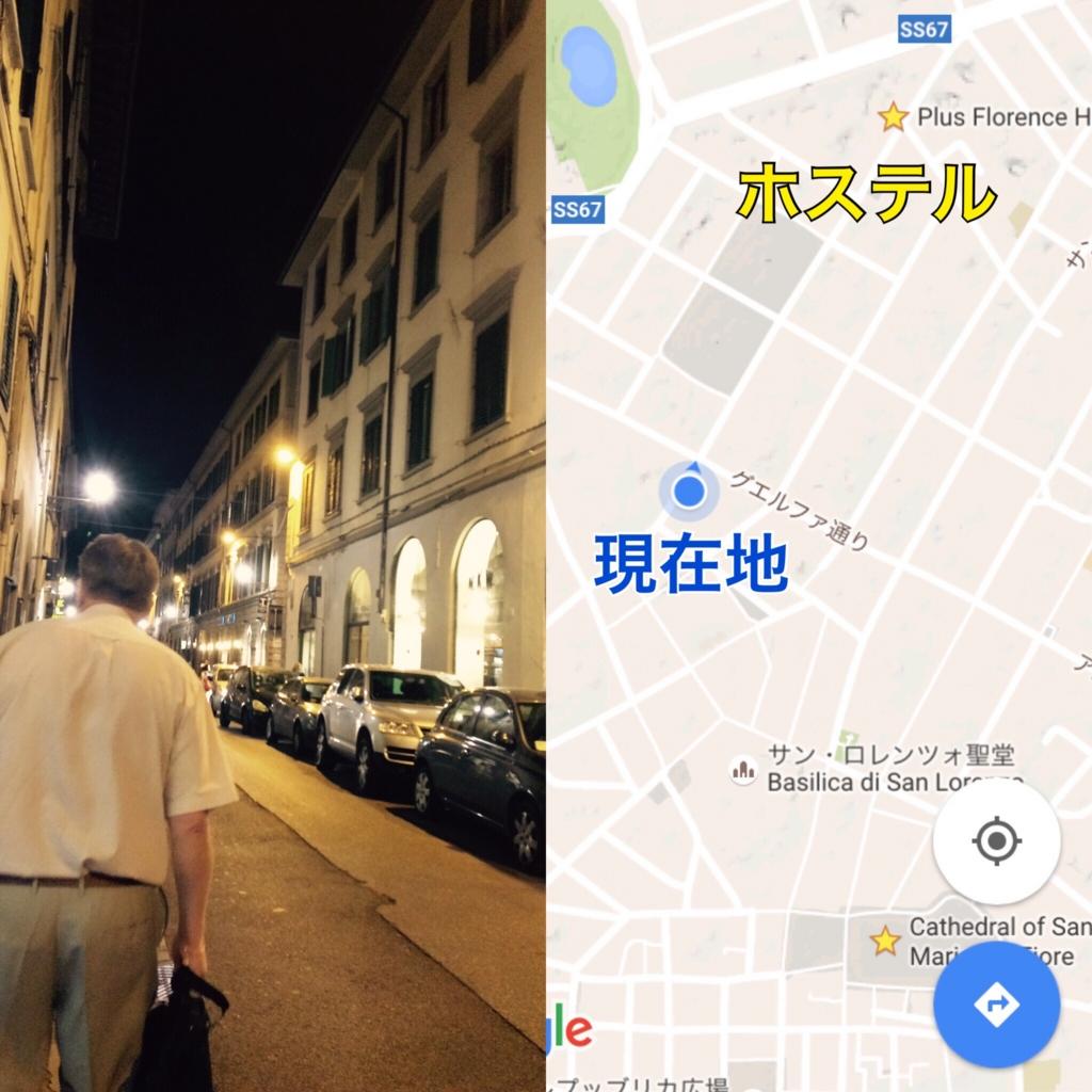 f:id:ryugaku_summer:20160125002121j:plain