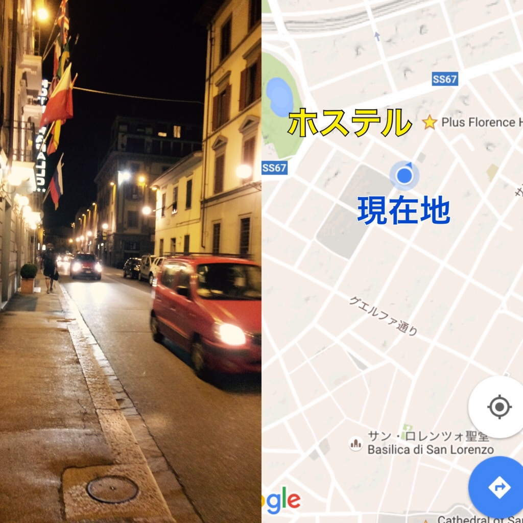 f:id:ryugaku_summer:20160125002157j:plain