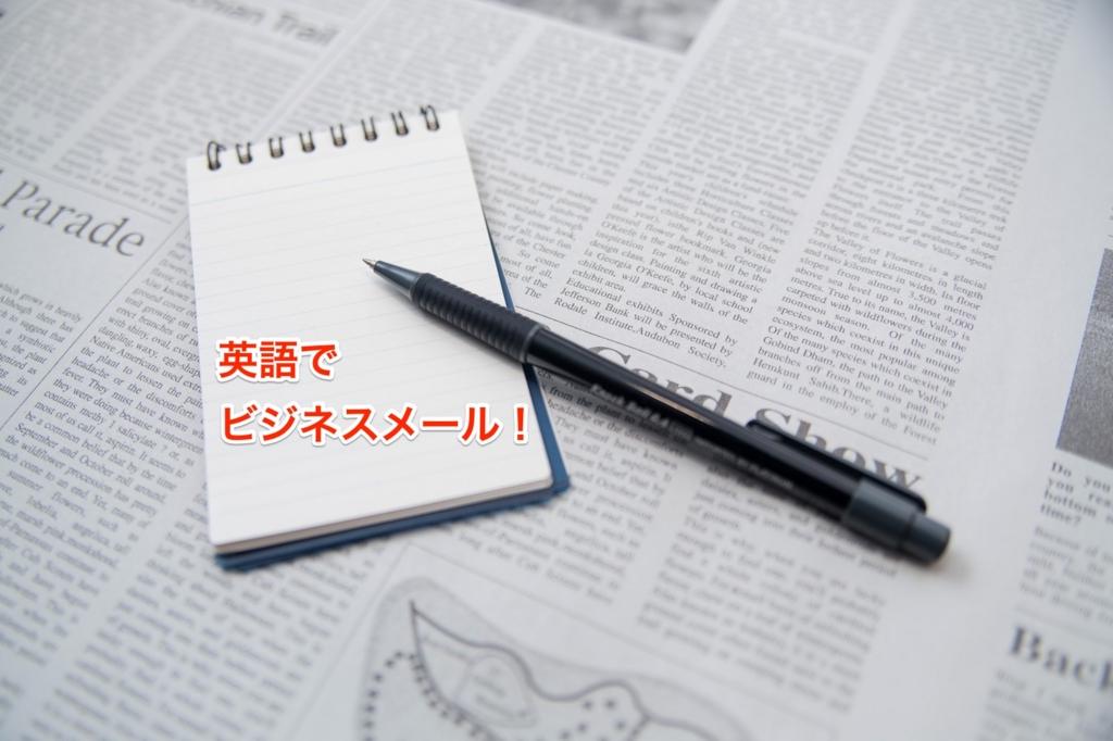 f:id:ryugaku_summer:20160608140046j:plain