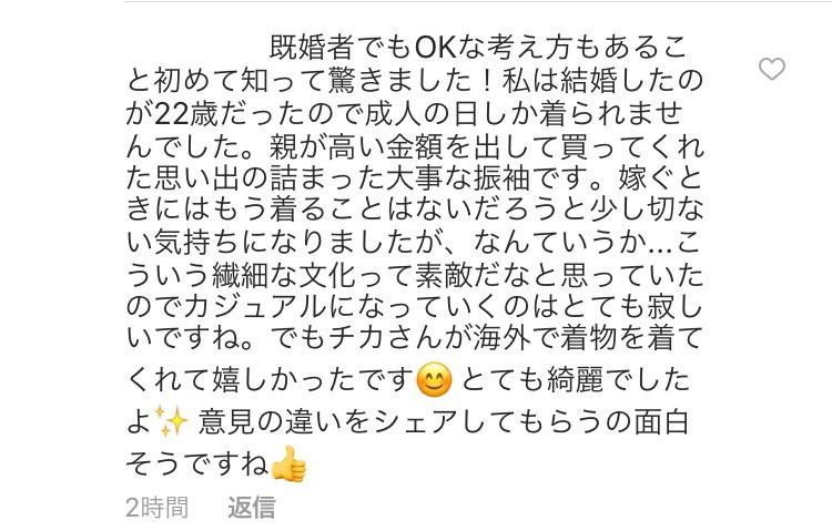 f:id:ryugaku_summer:20170110033934j:plain